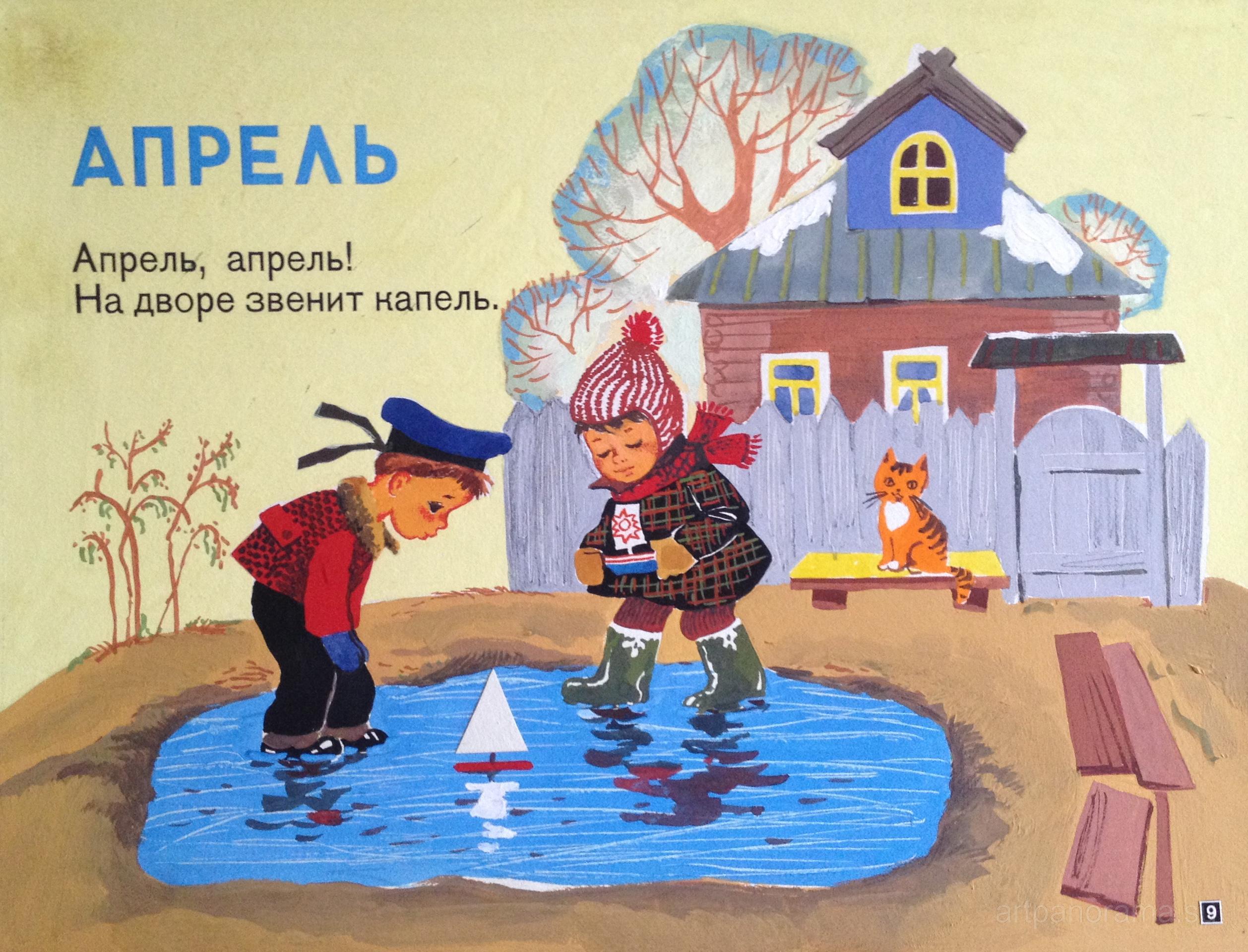 с.михалков аисты и лягушки с картинками