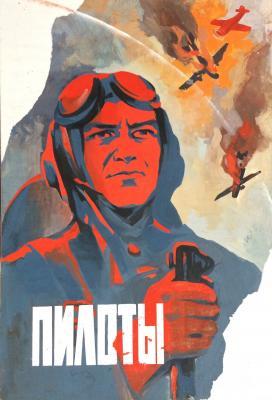 "Postnikov G. ""Pilots 2"""