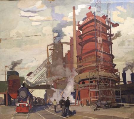 "Yeryshev N. P. ""Industrial landscape."""