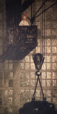 "Lazarevskaya  ""Crane operator."""
