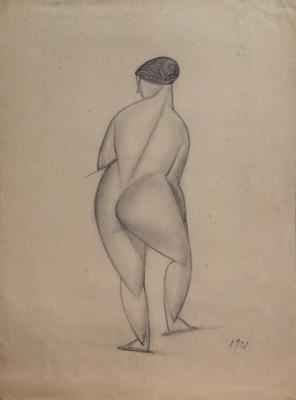 "Stepanyan S. L. ""Nude from the back."""