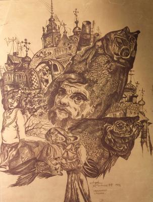 "Kalinin V. V. ""Self-Portrait with fish."""