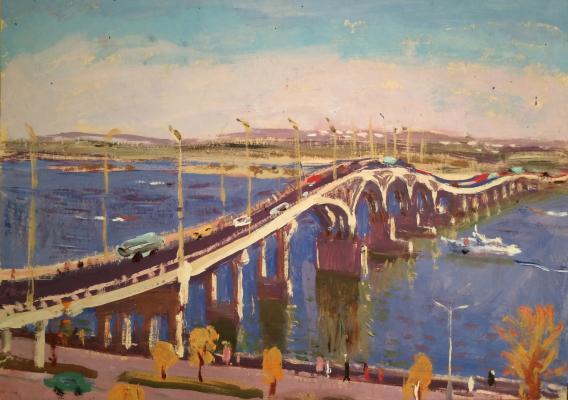 Кузнецов Юрий Михайлович. Мост через реку.