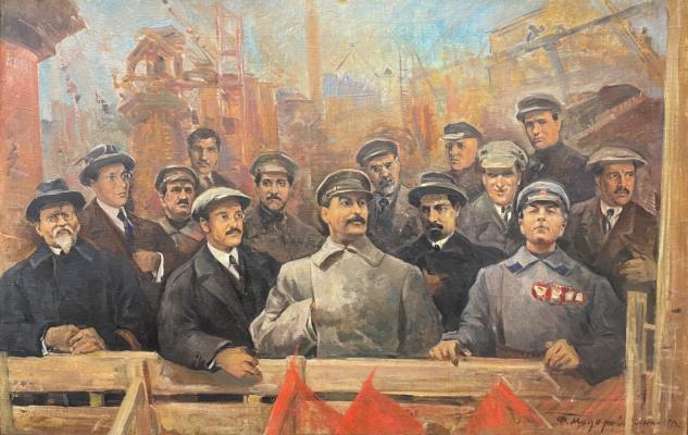 Модоров Федор Александрович. Члены првительства во главе с И.В. Сталиным на трибуне.