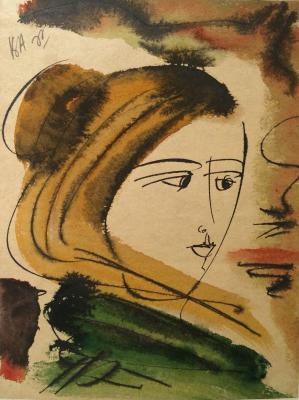 """Aleynikov V. D. """"Portrait of a girl in green."""""""