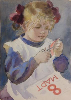"Afanasyeva Y. A. ""Mom Gift."""