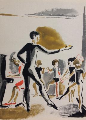Афанасьева Марина Леонидовна. Урок танцев.
