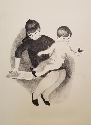 Афанасьева Марина Леонидовна. Брат с сестрой