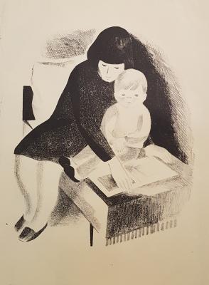 Афанасьева Марина Леонидовна. Читают сказку