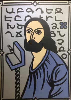 "Savostin V. I. ""Mesrop Mashtots and the Armenian Alphabet."""