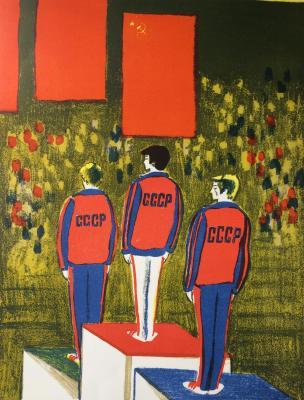 """Duvidov V. A. """"Olympics-80. The award ceremony."""""""