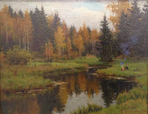 "Shcherbakov B. V. ""Turned yellow birch ."""