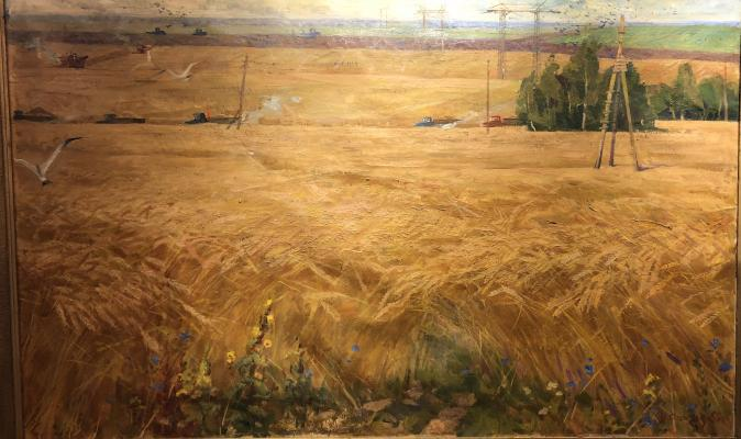 "Aleksandr Ivanovich Sakhanov ""Field. On the land of the Virgin."""
