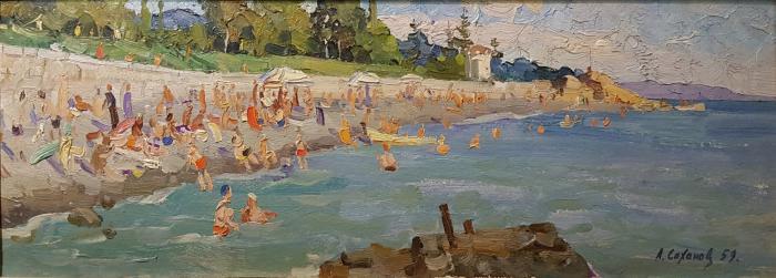 Саханов Александр Иванович. Пляж