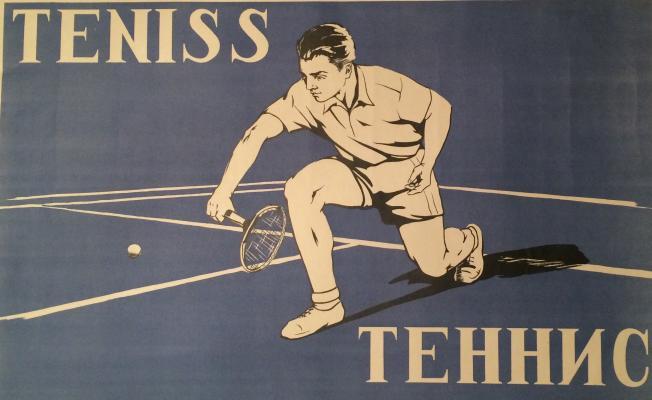 """Suryaninov R. V. """"Tennis."""""""