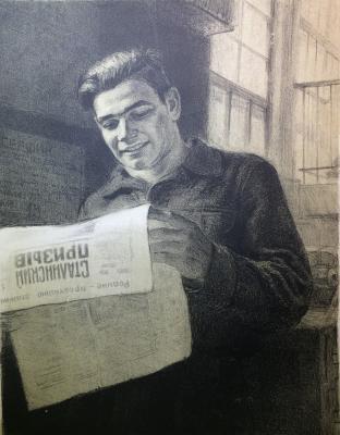 """Natapova R. I. """"Stalin"""""""