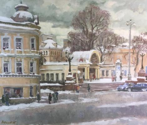 Изумрудов Валерий Сергеевич. Москва. Кропоткинская площадь