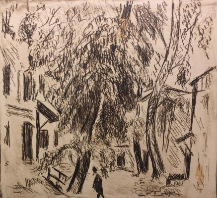 """Slepyshev A. S. """"Landscape."""""""