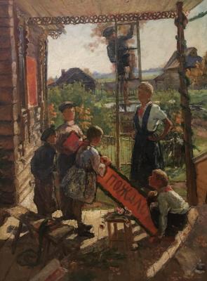 Дунчев Сергей Яковлевич. Добро пожаловать