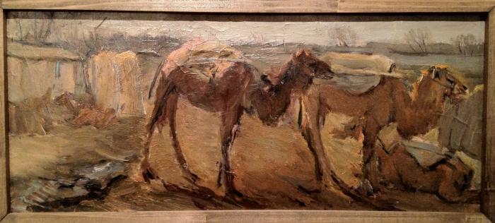 """Radimova T. P. """"Samarkand. Camels."""""""