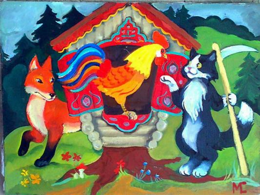 "Stavitskaya M. ""Cat , rooster and fox ."""