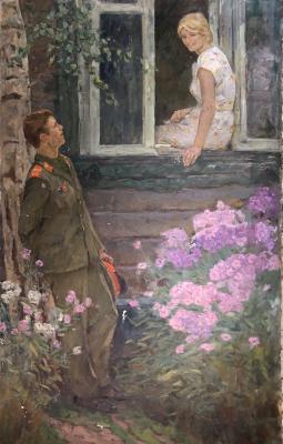 Жигимонт Пётр Иванович. Сверстники
