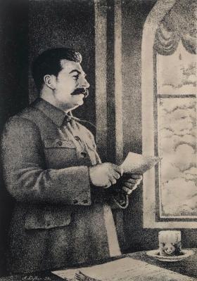 "А. Дудин ""Портрет И.В. Сталина"""