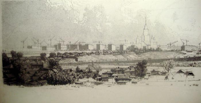 """Vaneyev P. I. """"Moscow built."""""""