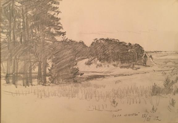 "Gerasimov S. V. ""Wooded hill."""