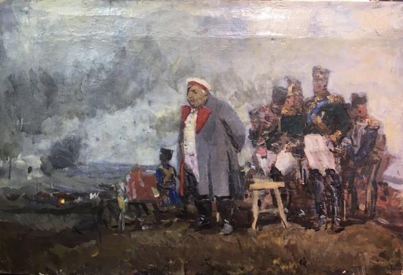"""Sergey Vasilyevich Gerasimov """"Battle of Borodino. Kutuzov on the battlefield."""""""