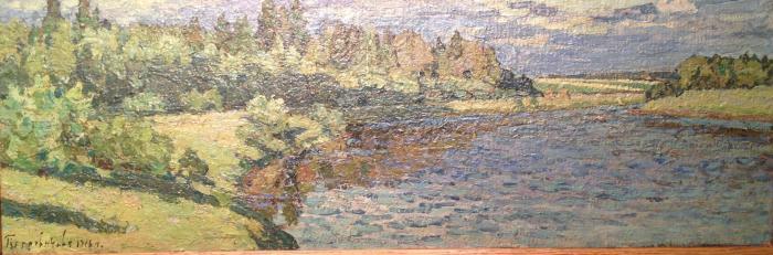 """Petrovichev P. I. """"Landscape with the river ."""""""
