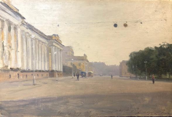 Соколов Михаил Николаевич. Ленинград