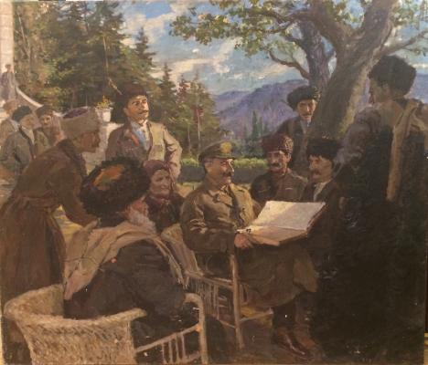 "Nalbandyan D. A. ""Meeting I. V. Stalina with the mountaineers."""