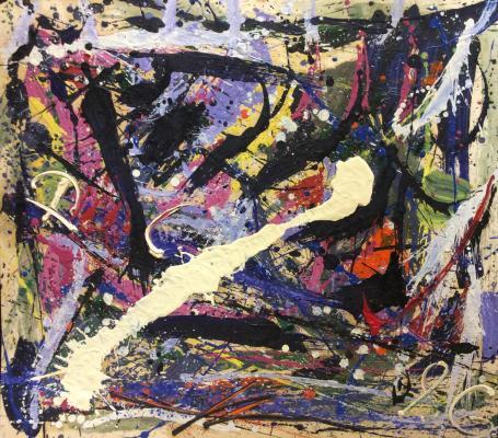 Синигалья Джино. Абстрактная композиция