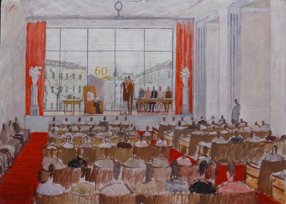 "Bogdanov ""Honoring Vorobyov. Museum. Hall Promstal products"""