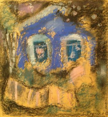 "Dudnik S. I. ""Blue house with yellow fence"""