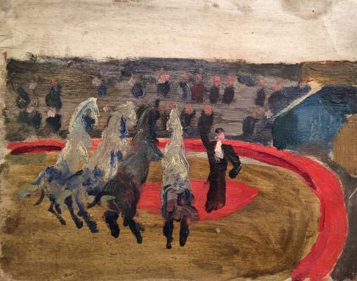 "Konchalovsky M. P. ""Circus horse arena."""