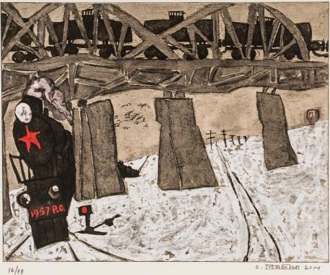 """Oskar Yakovlevich Rabin """"Locomotive"""""""