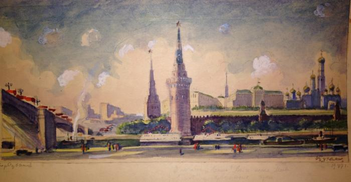"Sukhanov B. F. ""At the Kremlin walls. May 1st. The flagship of Lenin and other vessel"""
