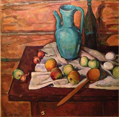 "Gurvich M. I. ""Country Still Life with Peaches ."""