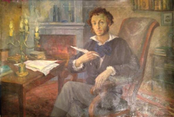 "Simkin Y. D. ""Pushkin in St. Michael"""