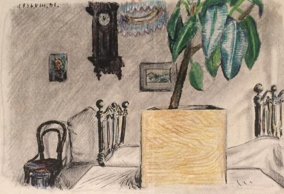 "Sitnikov ""Interior with a ficus."""