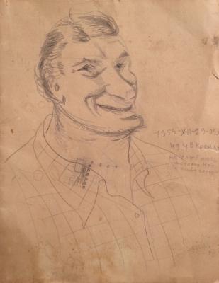 Ситников Василий Яковлевич. Иду в Кремль, но улыбаюсь, потому что диву хорошо. Автопортрет