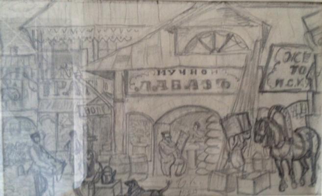 "Kustodiyev B. M. ""Flour storage shed"""