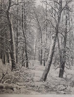 Шишкин Иван Иванович. Зимний лес