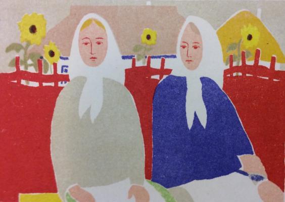 Ермолаев Борис Николаевич. Две женщины в платках