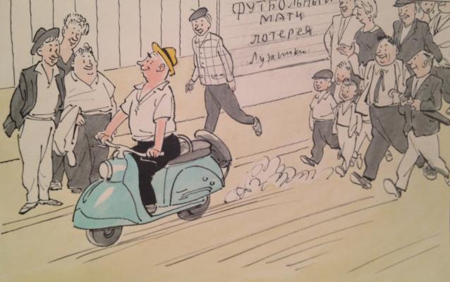 """Shcheglov Y. B. """"Win"""""""