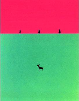"""Novikov T. P. """"Deer"""""""