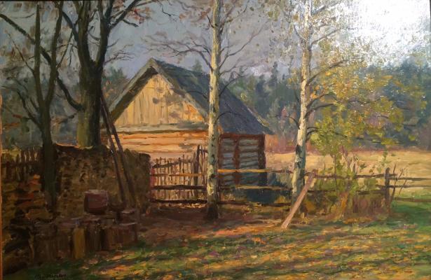 """Kugach Y. P. """"Autumn Evening"""""""