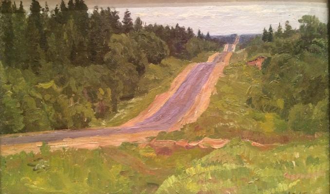 """Kugach Y. P. """"Highway"""""""